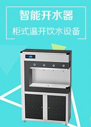 步进式yabo网站首页